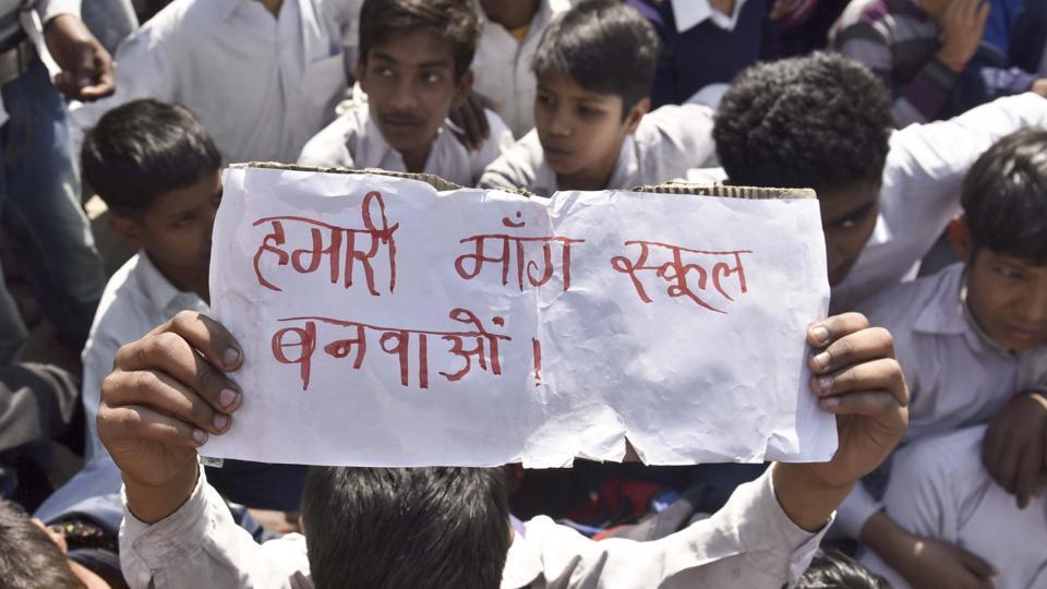 Delhi government schools,govt school in Delhi,Delhi education department