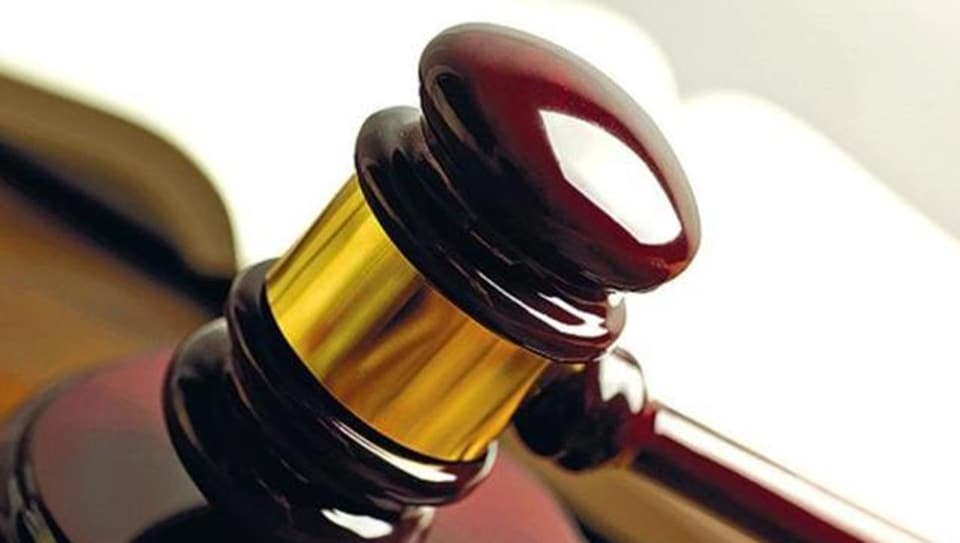Motor Accident Claims Tribunal