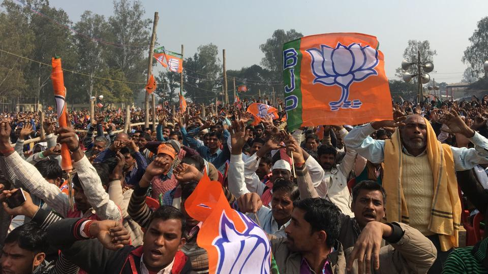 A section of the crowd chants 'Jai Shri Ram' as BJP president Amit Shah (not in picture) speaks in Pilibhit.