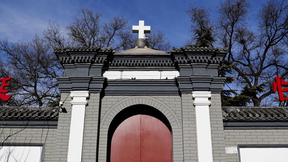 The main entrance gate of a church in Beijing.