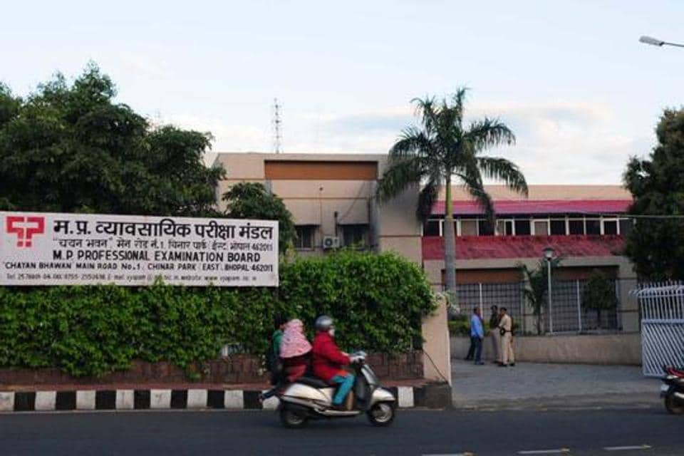 Vyapam's purchase record of computers missing: Audit report ...