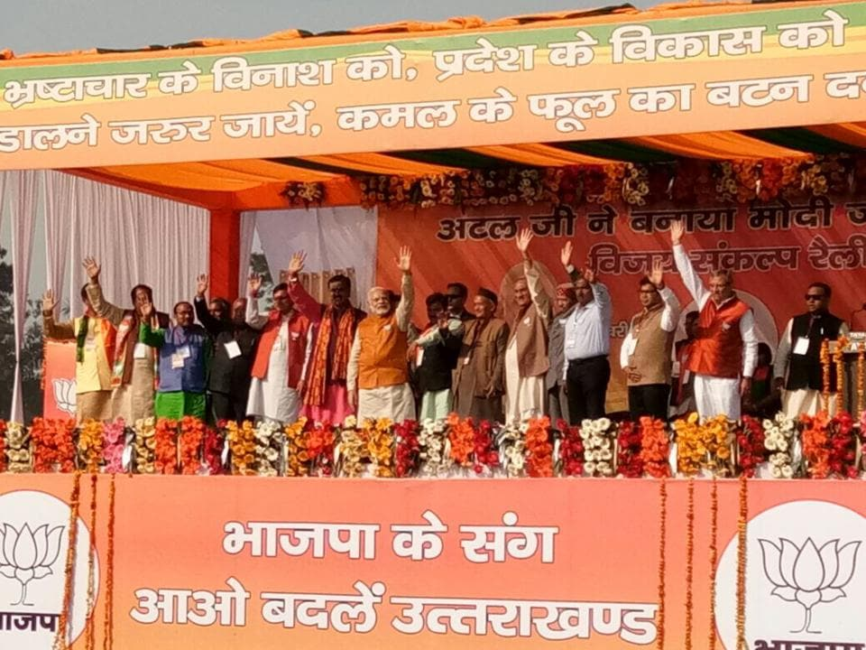Prime Minister Narendra Modi at an election rally in Uttarakhand's Rudrapur on Saturday.