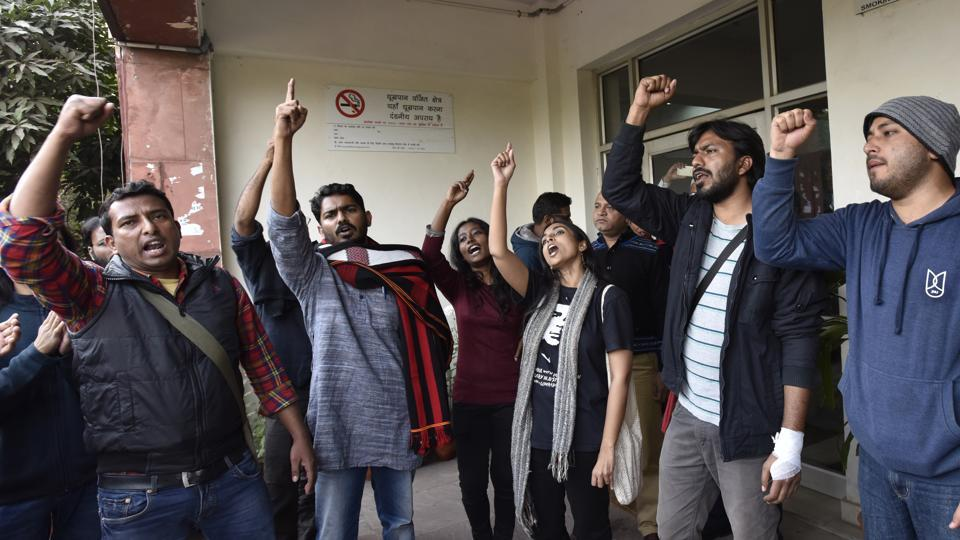 Students protest in Jawaharlal Nehru University.