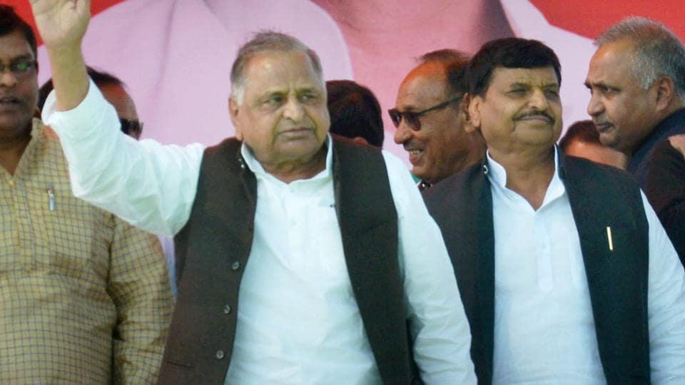 Samajwadi Party,Shivpal Yadav,Etawah