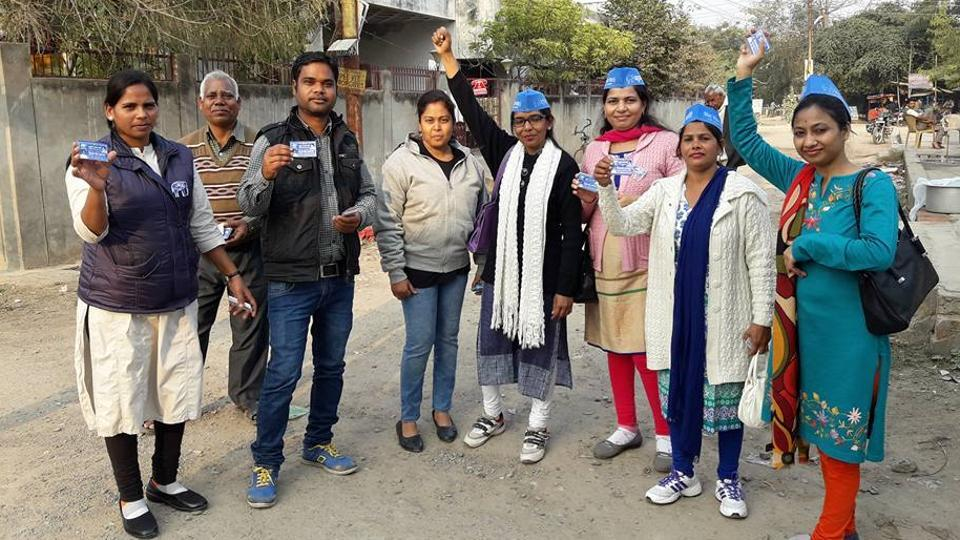 Uttar Pradesh assembly elections 2017,Dalits,Babasaheb Bhimrao Ambedkar University