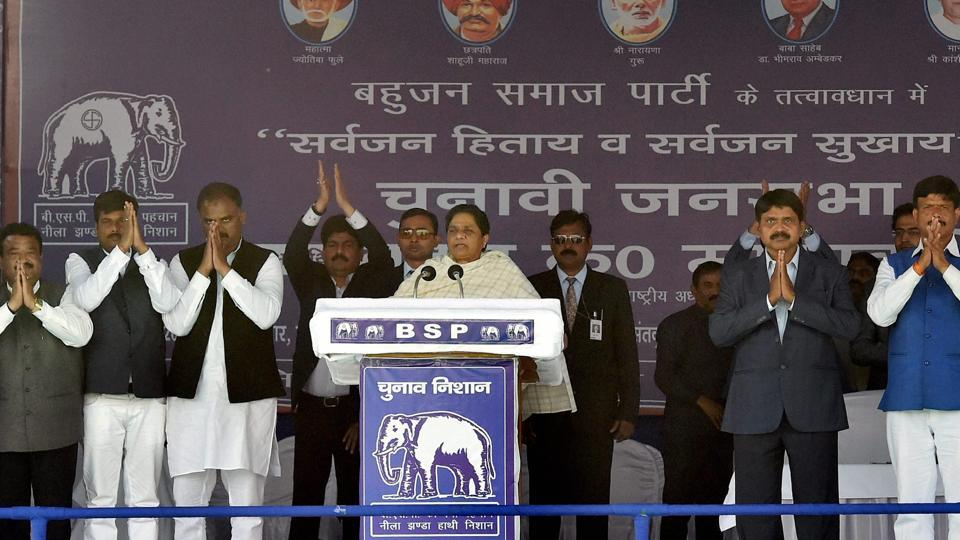 BSP chief Mayawati addresses an election rally in Lucknow on Tuesday.