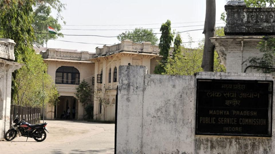 The office of the Madhya Pradesh Public Service Commission in Indore.