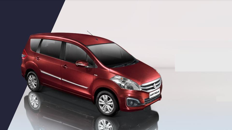 The limited edition MS Ertiga will be available in three colours -- Exquisite Maroon (above), Silky Silver and Superior White.
