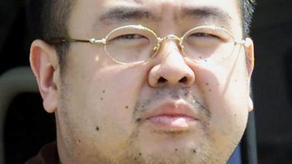 North Korea,Kim Jong-Nam,state killings
