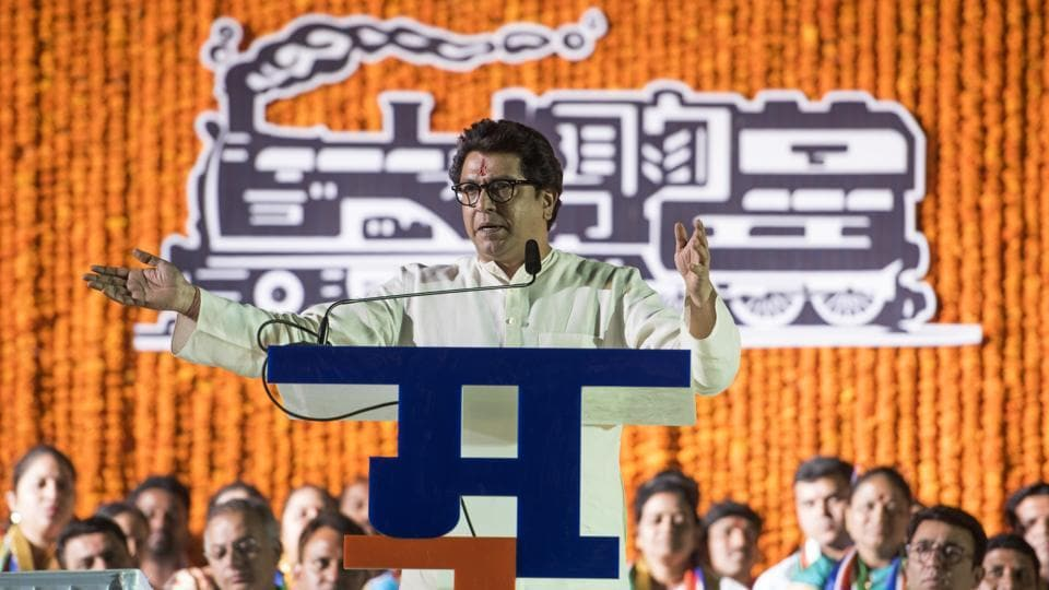 MNS chief Raj Thackeray address a rally ahead of the BMC elections at Vile Parle.