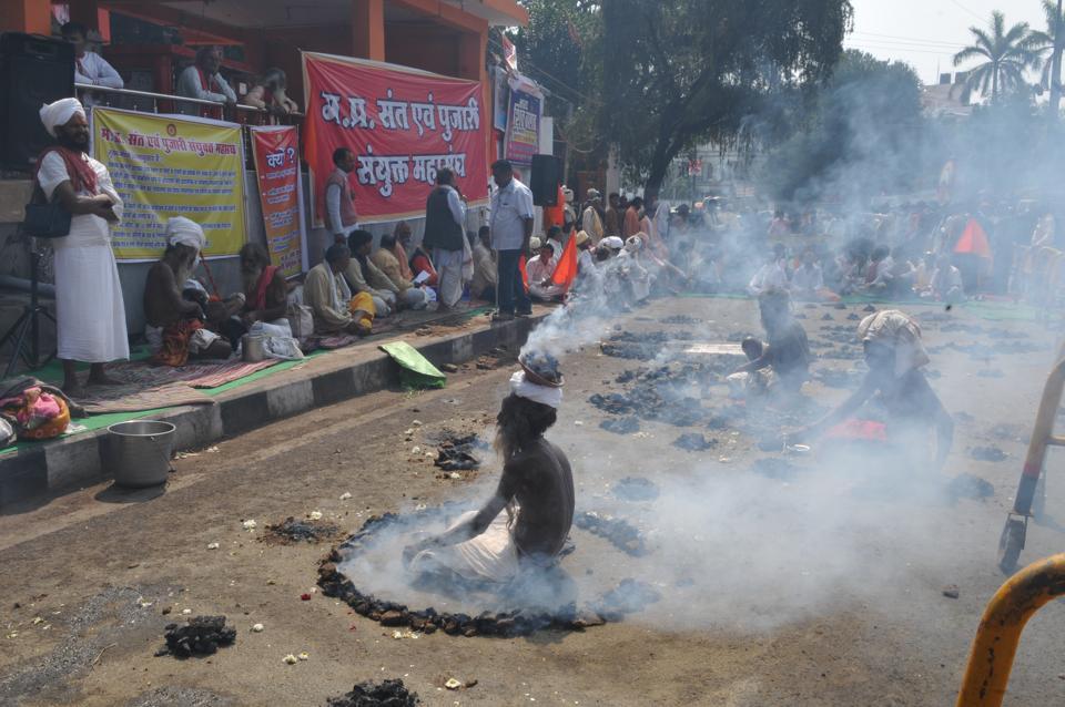 Sadhus,Madhya Pradesh,Shivraj Singh Chouhan