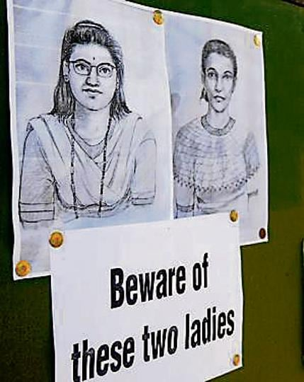 Sketch of two female accused women displayed in front gate of Vivek School, Sector 38, in Chandigarh.