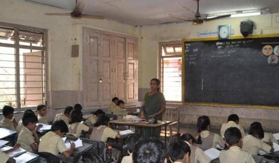 Maharashtra education department