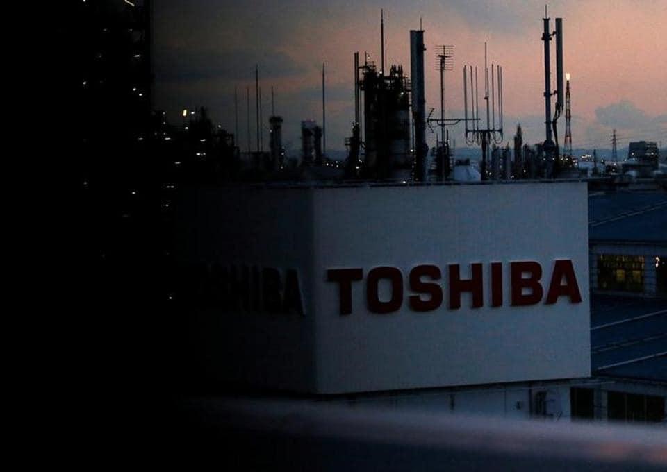 The logo of Toshiba Corp. is seen at the company's facility in Kawasaki, Japan.