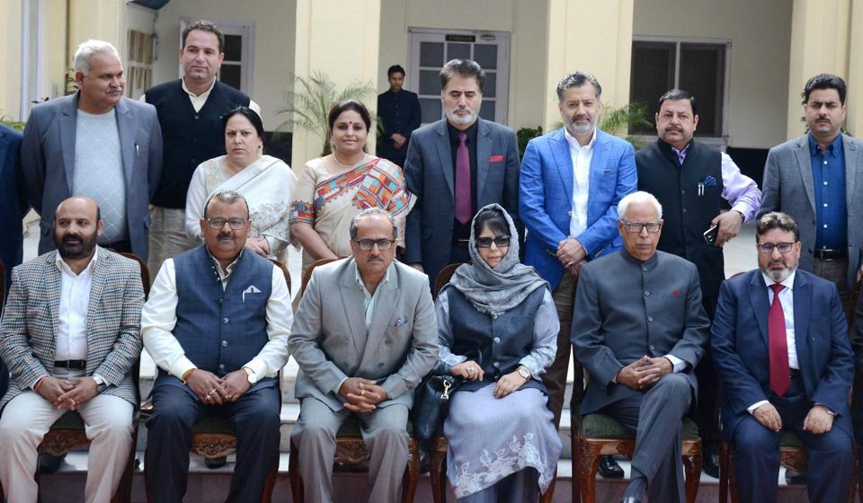 Mehbooba Mufti,Jammu and Kashmir,Cabinet Reshuffle