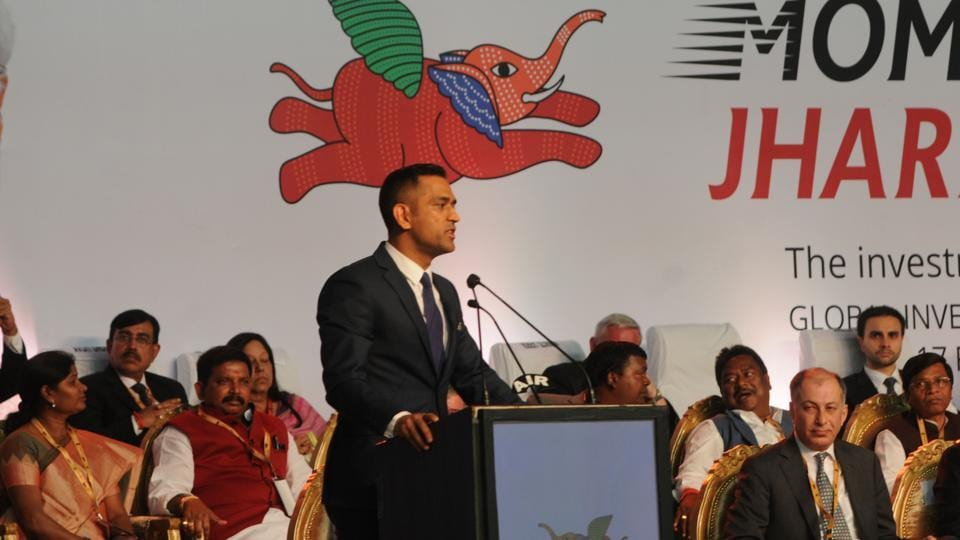Cricketer M S Dhoni addressing the global investors summit  in Ranchi