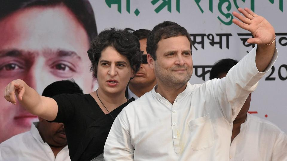 Image result for priyanka gandhi with rahul