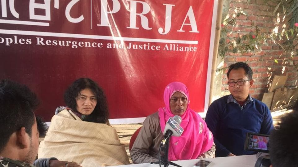 Irom Sharmila during a campaign trail with members of her party PRJA.