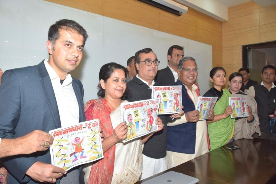 MCD polls,Delhi civic polls,Municipal elections