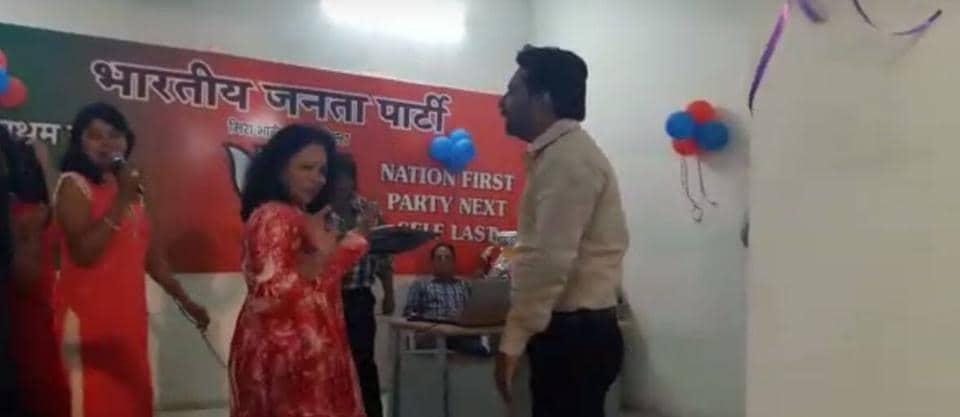 Mumbai news,Bharatiya Janata Party,Valentine's Day