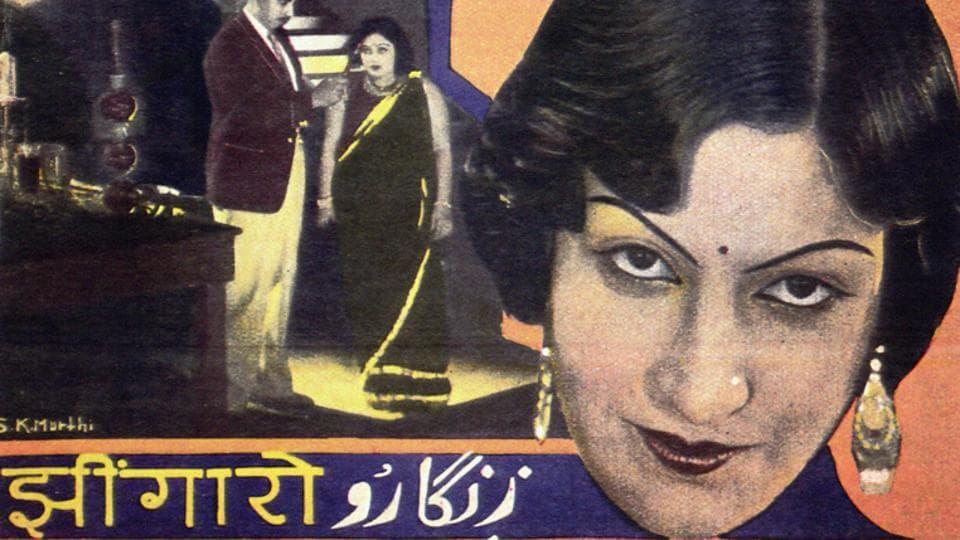 Poster of the film Zingaro (1935)