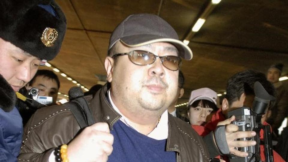 Kim Jong Un,Half brother,Malaysia