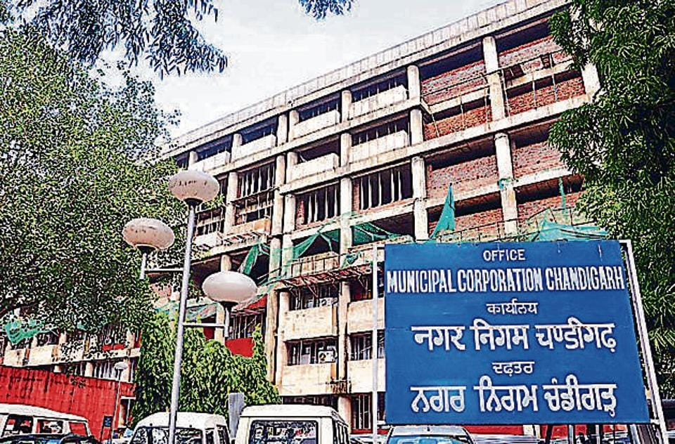 The annual audit report also pointed out that the municipal corporation never took steps to recover the amount.