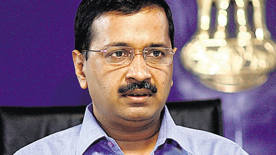 DDCA,Arvind Kejriwal,DDCA defamation case