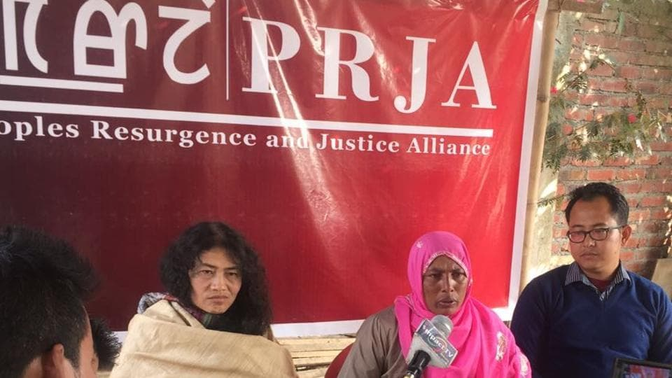 Rights activist Irom Sharmila (first from left) is contesting Manipur assembly  election as a candidate of her newly-formed party PRJA.