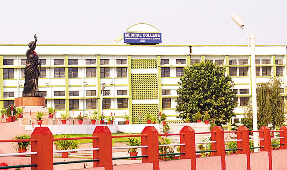 The IGIMS building in Patna.