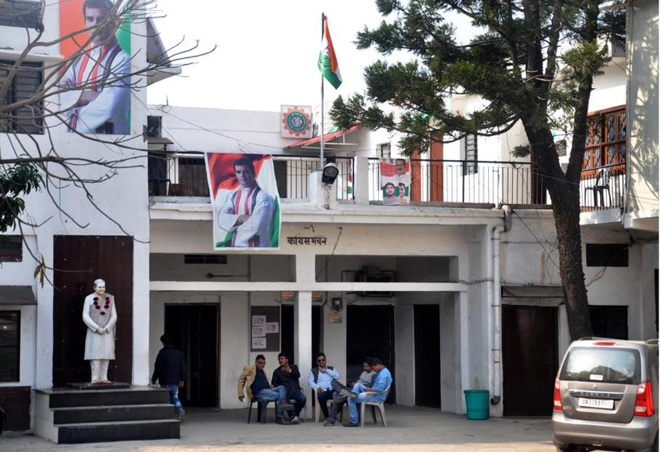 Congress leaders are now focussing on some assembly constituencies in Uttarakhand
