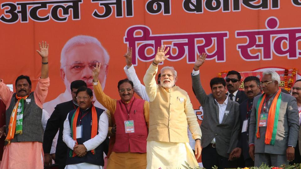 PM Narendra Modi at a rally in Haridwar.