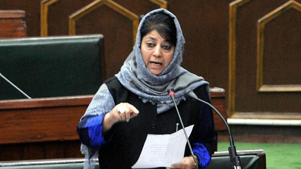 Jammu and Kashmir chief minister Mehbooba Mufti said her party PDP won't shy away from taking any 'tough' decision' for the betterment of the state, in Budgam on Feb 19.