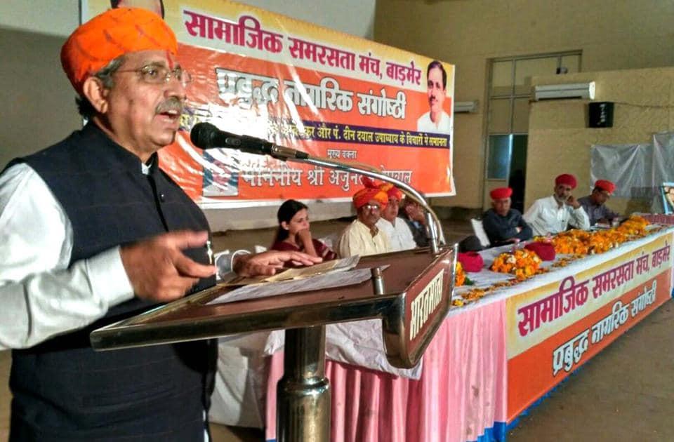 dalit,BJP,ambedkar