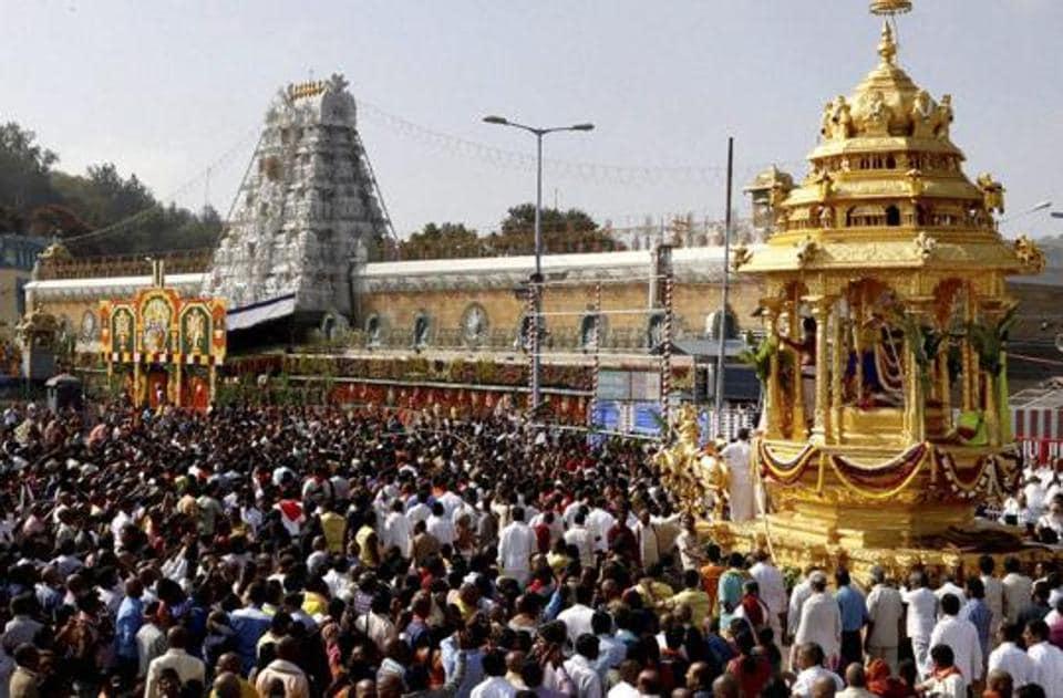 Lord Venkateswara temple in Tirupati.