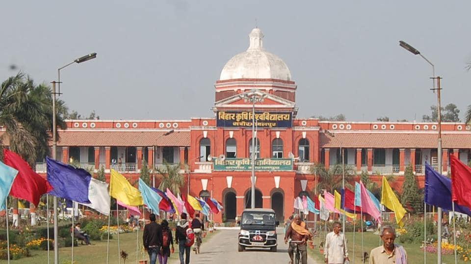 The  Bihar Agriculture University campus .