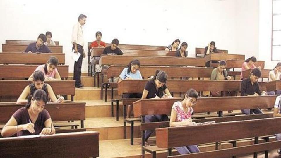 A four-member team led by Dr BB Murhar had visited various parts of the college in October and objected to non-computerised out-patient department (OPD) and cramped lecture rooms too.