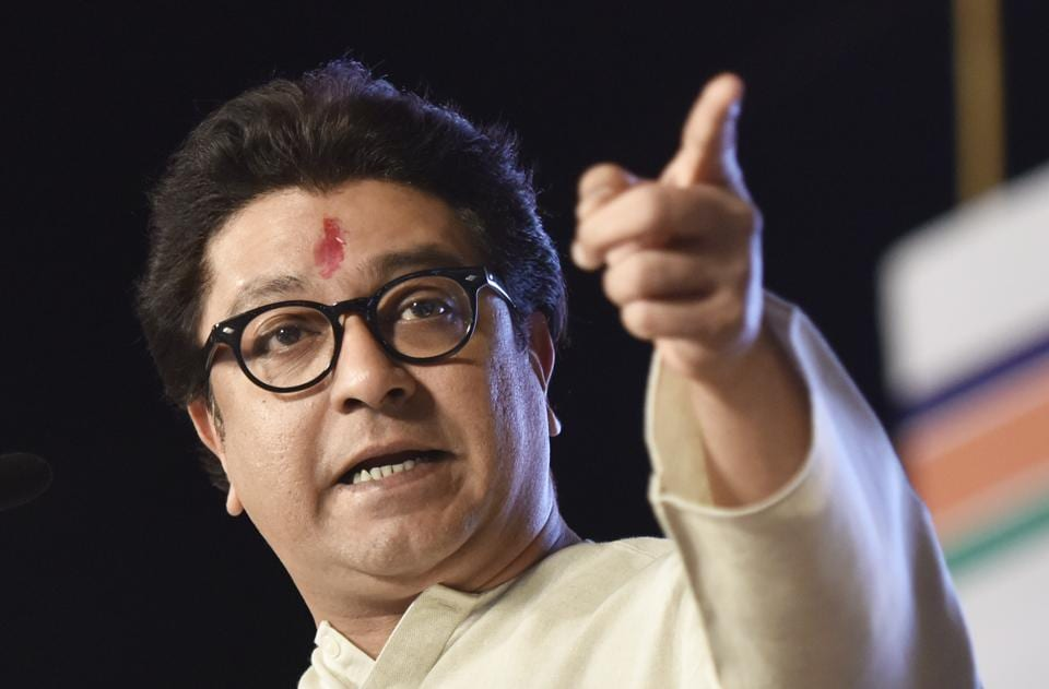Maharashtra Navnirman Sena (MNS ) chief Raj Thackeray called the 2017 civic polls as a test between development and money power, alleging that BJP was riding on the latter