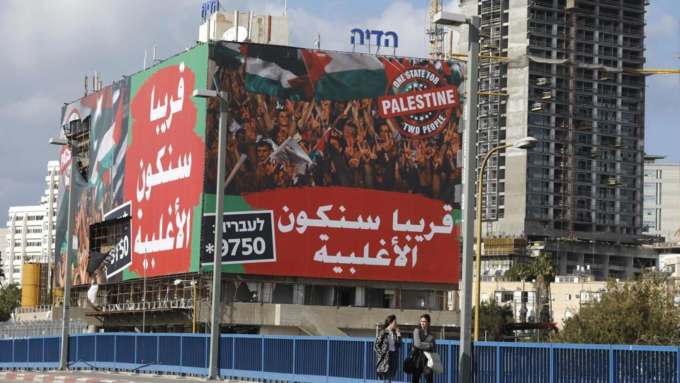 """A picture taken on January 15, 2017 shows a large advertising banner in the Israeli city of Tel Aviv reading in Arabic """"Soon we will be the majority"""" and """"Palestine: One state for two people"""" in English, as an initiative by a group of former top Israeli security officials calling for an immediate political separation from the Palestinians living in the West Bank."""
