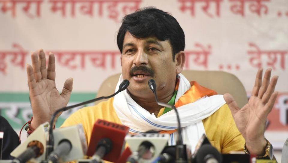 Delhi MCD elections