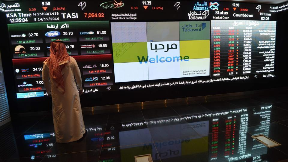 The Saudi stock exchange Tadawul named Sarah al-Suhaimi as chairman of its board.