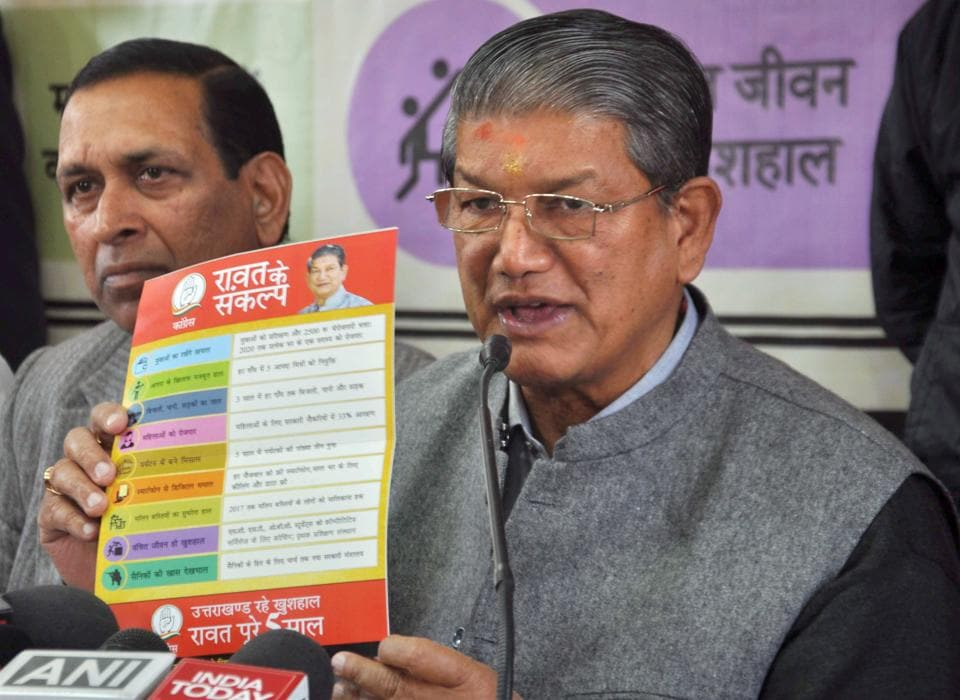 """Harish Rawat said he was still the CM of Uttarakhand and the """"Constitution has given me the right to work""""."""