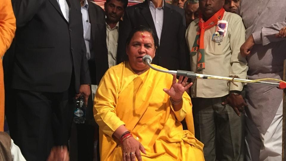 Uma Bharti, cabinet minister and Jhansi MP, is leading the BJP's campaign in Bundelkhand.