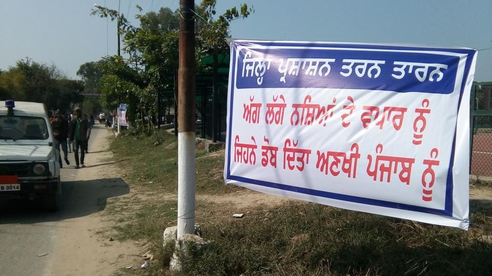 An antidrug banner put up by the district administration in Tarn Taran on Tuesday.