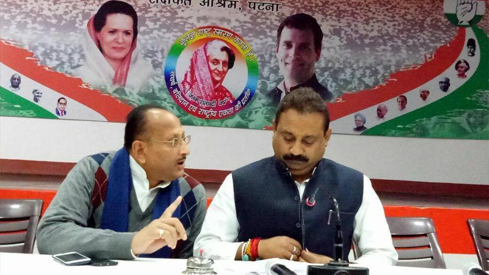 Brajesh Pandey (left) sitting alongside BPCC president Ashok Choudhary.
