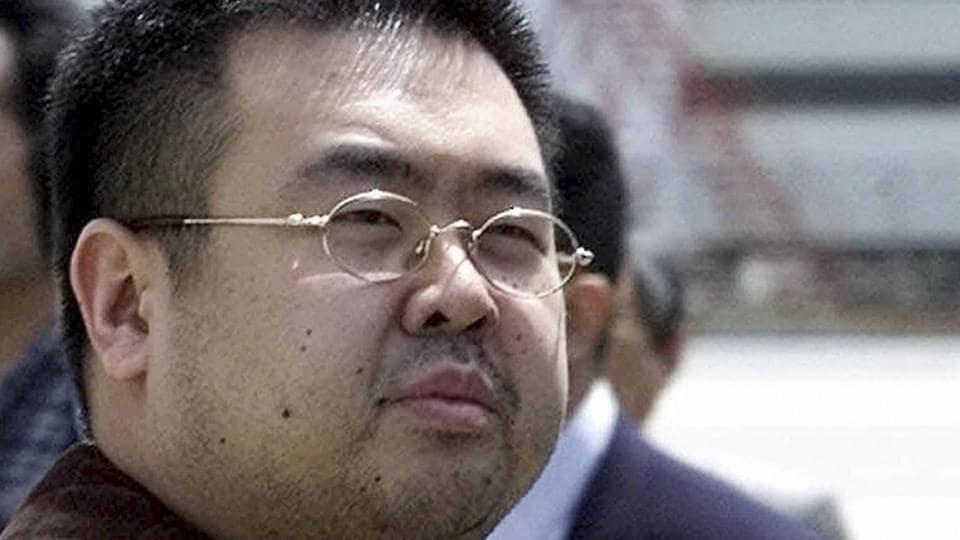 Kim Jong Nam, half-brother of North Korean leader Kim Jong Un.
