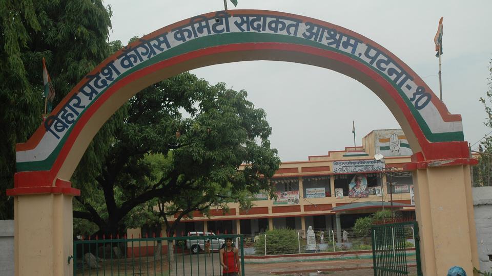 Bihar Pradesh Congress Committee office, in Patna.