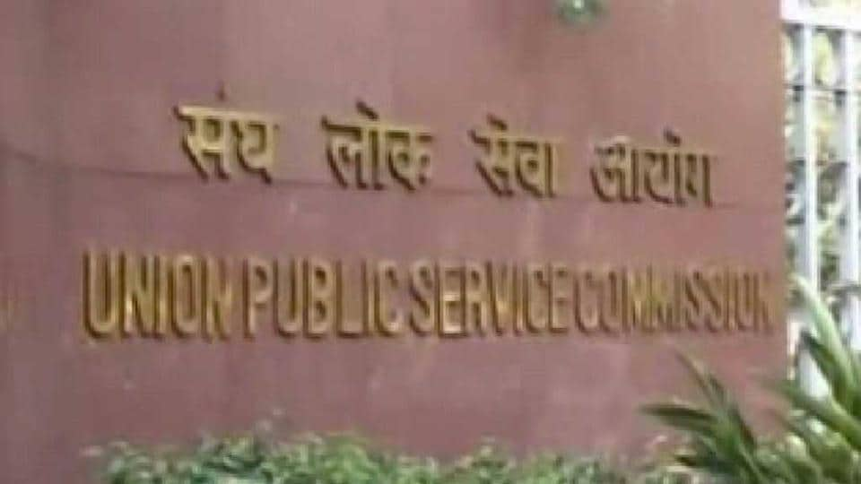The Union Public Service Commission building, New Delhi.