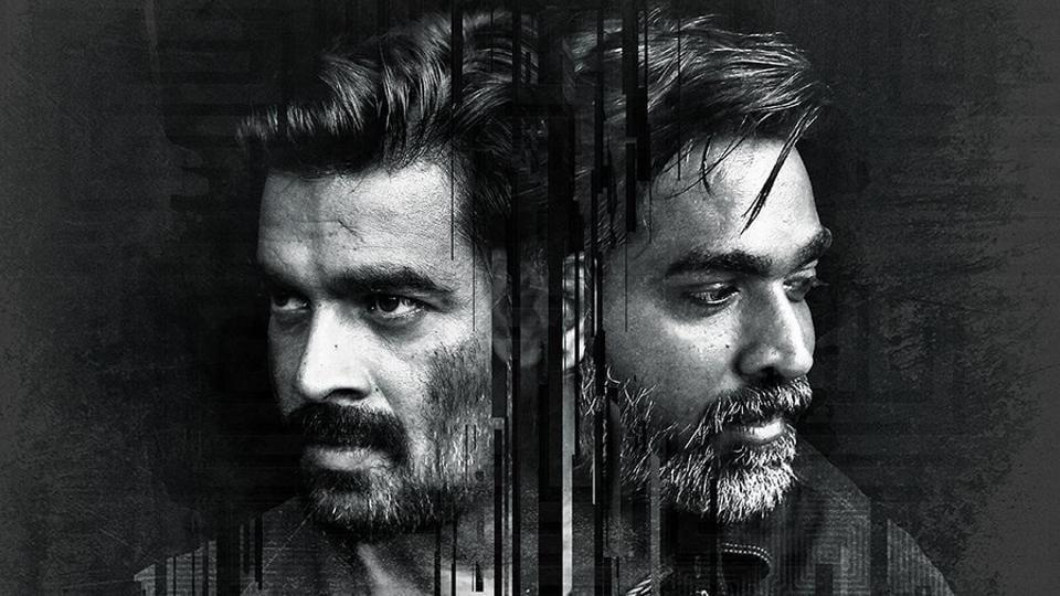 Vikram Veda first look,R Madhavan,Vijay Sethupathi