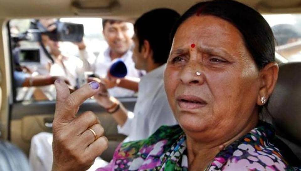 Former Bihar chief minister Rabri Devi.